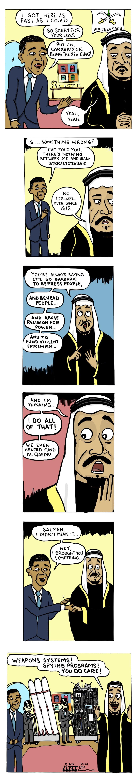 Saudi Arabia Vertical